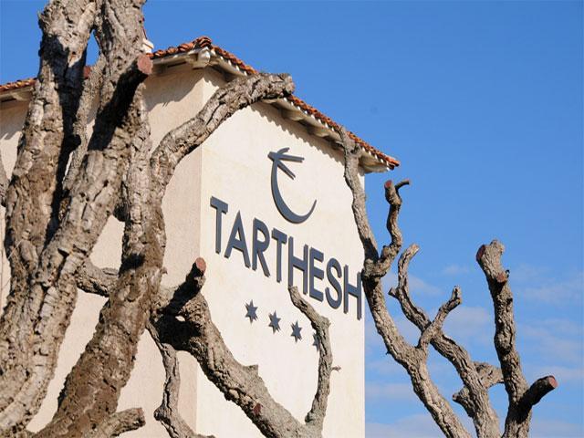 Buitengevel -  Tarthesh Hotel -  Guspini - Sardinië